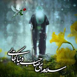 (شب همه بی تو كار من شكوه به ماه كردنست ----- روز ستاره تا سحر تیره به آه كردنســت)  (متن خبر كه یك قلم بــــی تو ســـیاه شد جهان ----- حاشیه رفتنم دگر نامه سیاه كردنســت)  (نو گل نازنـــیـن من تــا تــــو نگـــاه مــــیكنــــی ----- لطف بهار عارفان در تو نگاه كردنســت...) شهریار