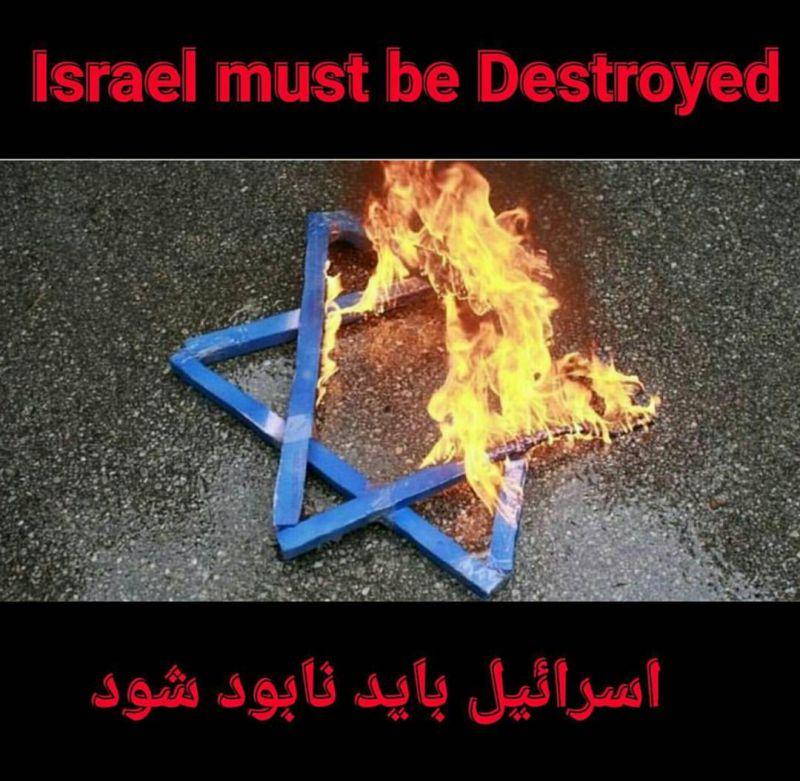 #israel #jews #jew #jude #یهود