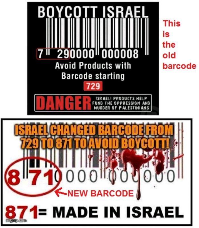 تغییر در بارکد محصولات ساخت اسرائیل از 729 به 871 بعد از همه گیر شدن بایکوت محصولات ساخت و تولید اسرائیل. البته هنوز از بارکد قبلی هم استفاده میکنند #israel #jew #jews #jude