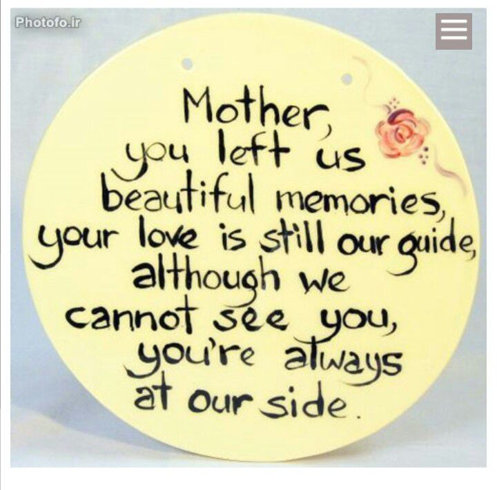 Mom you left us:(