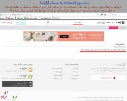دستور سانسور جستجوی نام #احمدی_نژاد در سایت آپارات صادر شد !  به نظر شما وقتی ار جستجوی نام احمدی نژاد هم میترسند از خودش چقدر واهمه دارند ؟!