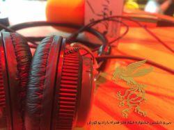 جشنواره فیلم فجر با رادیو کورش