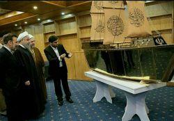 + یه قرآن طلا درست کردم؛ نه میشه خوندش، نه ازش چیز یاد گرفت، نه به درد دنیا میخوره نه آخرت، فقط واسه موزه خوبه!   - احسنت... منم یه کابینه جمع کردم همینجوریه!  ⭕️ااااا⭕️ امین شفیعی|طنزیم
