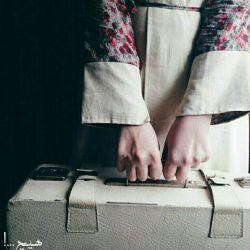 چمدانت را که میبستی ... مرگ ایستاده بود و نفسهایم را میشمرد ...!