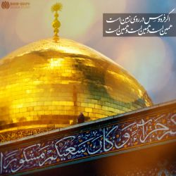 میلاد حضرت زینب کبری سلام الله علیها مبارک باد