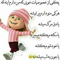 دقیقا همینهD: