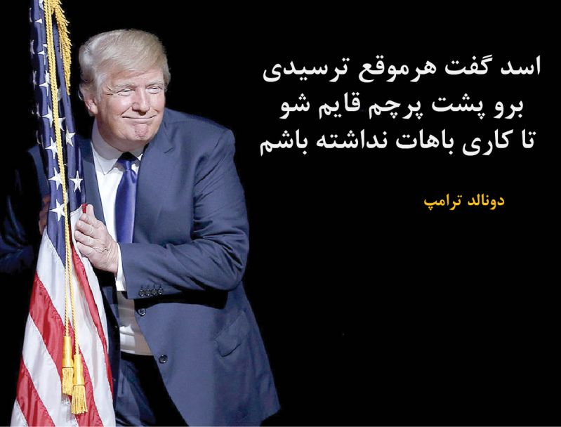 سخنان چهره های سرشناس درباره اسداسماعیلی جوان نابغه ایرانی.