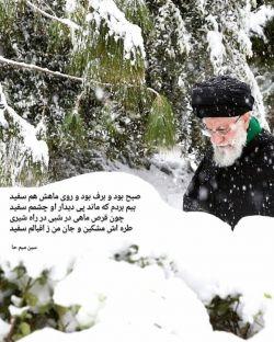 #آقا #برف #رهبر #امام_خامنه_ای #زمستان #رهبری_موقت_تا_ظهور