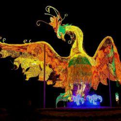 میدان طاووس سرعین