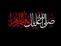 #حضرت_زهرا علیهاالسلام ... ما عشق را پشت در این خانه دیدیم... زهرا در آتش بود؛ حیدر داشت میسوخت