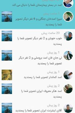 یکی به من بگه داستان این اسد چیه؟؟؟؟؟