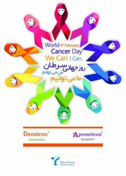 سرطان از جمله مهم ترین بیماریهای غیر واگیر و  دومین عامل شایع مرگ و میر در جهان است.   شیمی درمانی روشی  برای درمان سرطان است. در این روش با استفاده از داروهای متعدد، سلولهای سرطانی را از بین میبرند.    شیمی درمانی سلول هایی که رشد و تقسیم سریع دارند (مانند سلولهای سرطانی) را از بین میبرد.    یکی از مهم ترین و آزار دهنده ترین عوارض جانبی شیمی درمانی که در پی مصرف داروهای متعدد ایجاد میشود،  تهوع و استفراغ ناشی از شیمی درمانی (CINV) است.