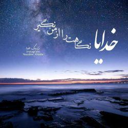 سلام دوستان  لطفا واسه این دل طفلی من وبیمارمون دعا کنید کم اوردم دیگه