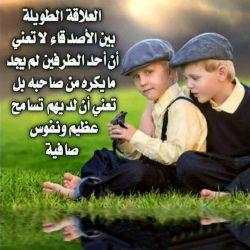 دوستی طولانی بین چند نفر نشانه این نیست که بدی از هم ندیده باشن بلکه نشانه پاکی قلبها و قدرت بخشندگیست (قلبهاتون سرشار از پاکی و محبت دوستان عزیز)