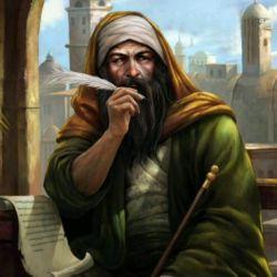 فرید الدین ابو حامد محمد بن ابوبكر ابراهیم بن اسحاق عطار كدكنى نیشابورى ...  نام كامل عطار نیشابورى است.