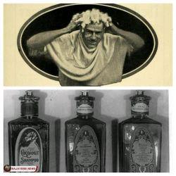 جالبه بدونید شامپو در سال ۱۸۸۲ اختراع شد، و در ابتدا مردم آن را مانند صابون مصرف میکردند. بالاخره در سال ۱۹۰۸ در روزنامه های شهر نیویورک آموزش استفاده از شامپو چاپ شد.