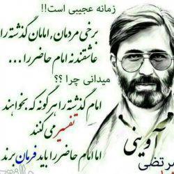 اللهم حفظنا قائدنا امام #الخامنه-ای