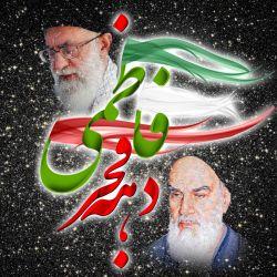 #بسم_الله_الرحمن_الرحیم  #پویش_همگانی_تغییر_عکس_پروفایل  امامخامنهای: «در دهه فجر بر سردر هر خانهای پرچم جمهوری اسلامی بزنید.»