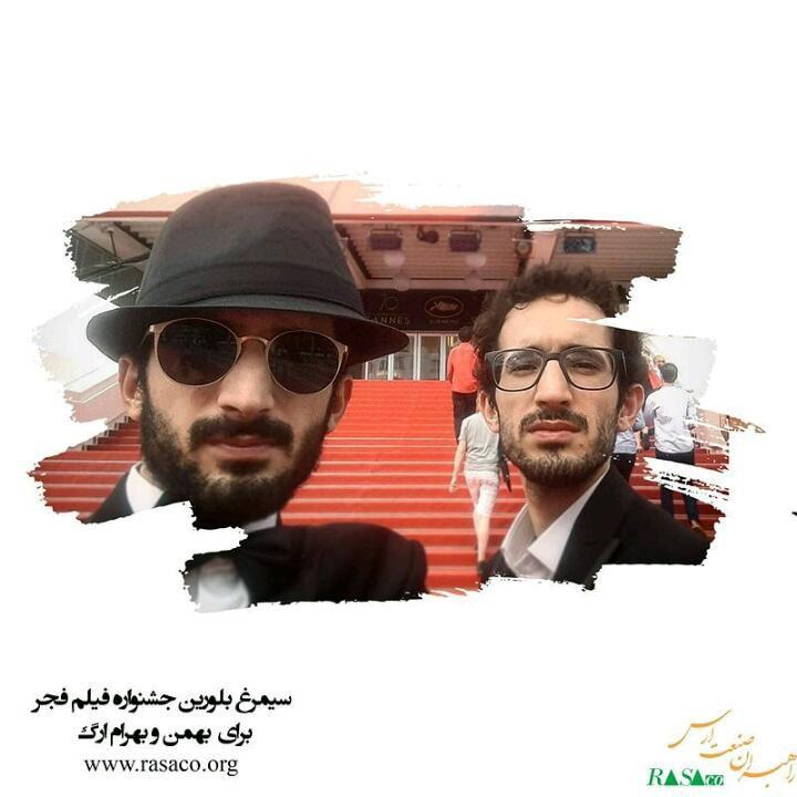 دریافت سیمرغ بلورین بهترین فیلم کوتاه امسال جشنواره فیلم فجر برای فیلم حیوان، به کارگردانی بهمن و بهرام ارگ را به این عزیزان هنرمند تبریزی و خانواده محترمشان تبریک عرض می نماییم. #رصاکو #راهبران_صنعت_ارس #ارس #rasaco
