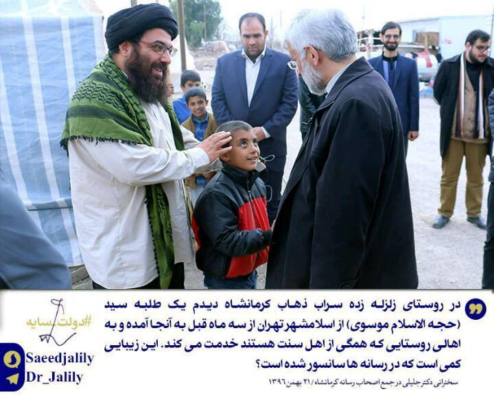 جالبه من تو ی جلسه سخنرانی ازین حاج آقای موسوی شنیدم عالی...