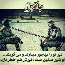 #وهابے های حروم زاده مثل سگ میترسند ...