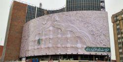 """تازهترین طرح  دیوارنگاره میدان ولیعصر(عج) تهران به مناسبت ایام فاطمیه با شعار """"عمری است دخیلم به ضریحی که نداری"""" امروز صبح اکران شد"""