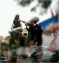 تشییع و تدفین دو شهید گمنام. امروز، شهر #من