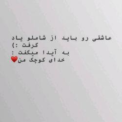 امروز خیلی جمعه بود:( #چهارشنبه_هایه_همچو_جمعه