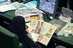 ایشون نماینده ی مجلس شورای اسلامی هستند و درحال رفع مشکلات مملکت هستند
