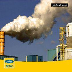مدیریت آلودگی هوا توسط اینترنت اشیا