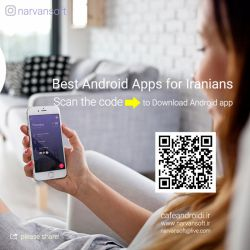 دانلود بهترین برنامه های اندروید برای ایرانیان #کافه_بازار #برنامه_اندروید #اندروید #راحت_حق #کتاب_اندروید #cafebazaar
