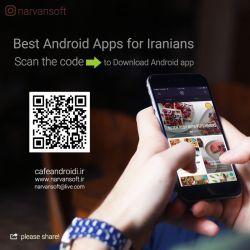 دانلود بهترین برنامه های اندروید برای ایرانیان #کافه-بازار #برنامه-اندروید #اندروید #راحت-حق #کتاب-اندروید #cafebazaar