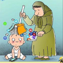 به بهانه خانه تکانی نوروز  ذهن بچه هامون رو از فضای مجازی دور کنیم تا کمی تمرکز داشته باشن...