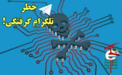 #جبهه_اقدام  #خاطرات_یک_طلبه ** اگر نفس آلوده شود، هرگز حرف حق را نمی فهمید!  تلگرام در حال پیاده سازی این هدف! * http://jebheeqdam.ir/node/375 **  جبهه اقدام انقلاب اسلامی sapp.ir/jebheeqdam