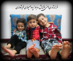 آقا محمد حسن و آقا محمد حسین عزیزمون و پسرداییشون آقا محمد رضا