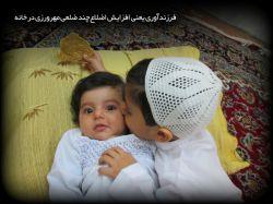 بوسه ی برادرانه ی آقا محمد حسین....