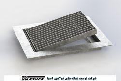 دریچه فلزی بازشو+گریتینگ الکتروفورج با تسمه 50در5 میلیمتر چشمه 30در 100 میلیمتر+تشفا