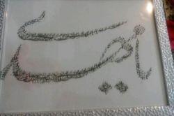 #مهرمهدوی