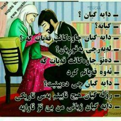 مادر#