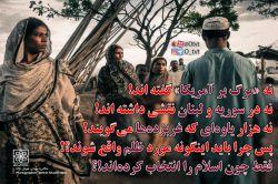 مردم #میانمار که #مرگ_بر_آمریکا نگفته بودند! #هسته_ای هم که نداشتند! #موشک و #فضایی و... هم که اصلا! .