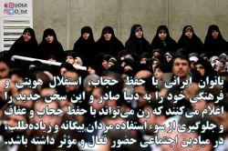 امام خامنه ای(م): در مقابل الگوی #اسلامی، الگوی انحرافی زن #غربی وجود دارد که بجای همهی خصوصیات برجسته و ممتاز زن اسلامی، شاخصههایی همچون #برهنگی و #جلب_نظر و #التذاذ مردان را در خود دارد.