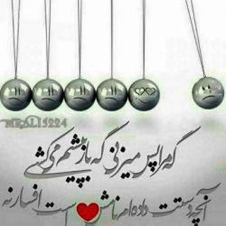 گه مرا پس میزنی گه باز پیشم میکشی .... آنچه دستت داده ام نامش دل است افسار نه #محسن_چاوشی #افسار