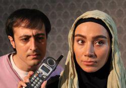فیلم سینمایی عشق و مکافات  www.filimo.com/m/nSJ4L