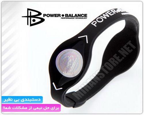 دستبند پاور بالانس - قیمت 11800 تومان - برای خرید عدد 5322193 را به شماره 10000309 پیامک کنید.