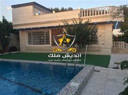 باغ ویلای ۱۲۵۰ متری واقع در کردزار شهریار دارای ۱۴۰ متر بنا به فروش میرسد  https://www.andishmelk.com/villa/3191