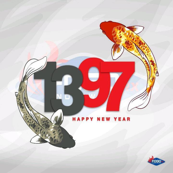 """""""خوب""""  یا بد سال 96 تمام شد الهی """"سال جدید"""" براتون """"برکت""""  """"شادی"""" """"آرامش"""" خوشبختی موفقیت و """"نگاه خدا"""" را به همراه داشته باشه   """"امین"""" """