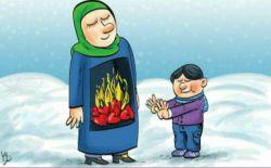 میسوزد تا گرما ببخشد ،مادر ❤️