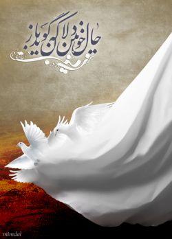 وفات غریبانه و مظلومانه امالمصائب زینب کبری سلام الله علیها را به ساحت مقدس امام زمان (عج) و شیعیان آن حضرت بخصوص دوستان لنزوریم تسلیت عرض می نمایم