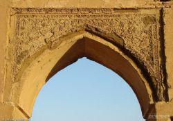 مسجد خسروشیر http://asrarnameh.com/sabzevar.php?id=19281