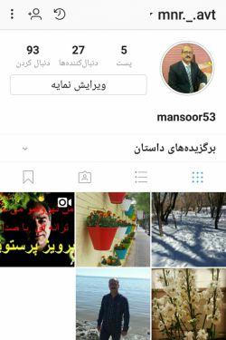سلام دوستان اینستاگرام فالو کنید ایدی: mnr._.avt